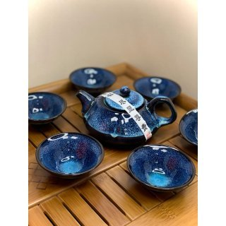 Набор для чайной церемонии Синий глаз