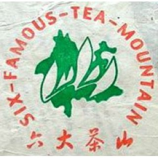 Lu Da Cha Shan / Six Famous Tea Mountain