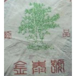 China Yunnan Xishuangbanna the the Yi Wu Jintai tea products (中国