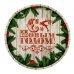 Подарочная банка Новогодний уют 8х14,5 см