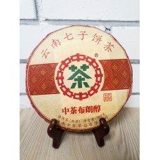 Буланшаньский друг Шу