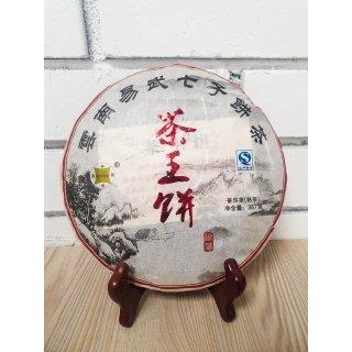 Чайный император Сыю