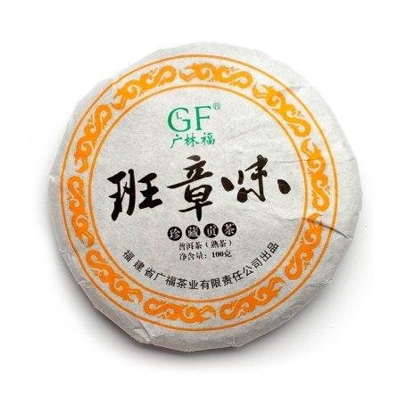 Шу пуэр Гуанчжоу - символ города