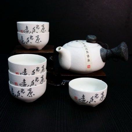 Набор для чайной церемонии из фарфора Маркиз 2