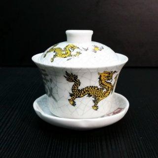 Гайвань Золотой дракон