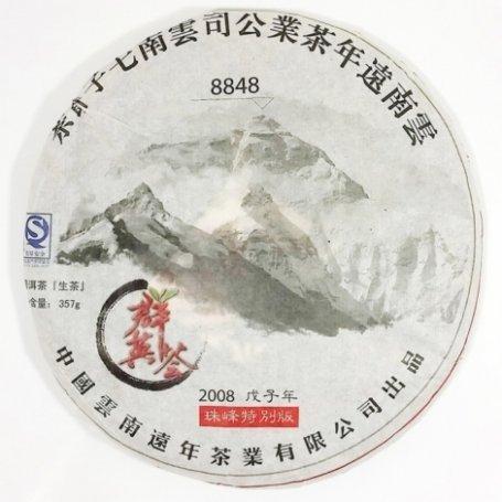Шен пуэр Эверест рец. 8848
