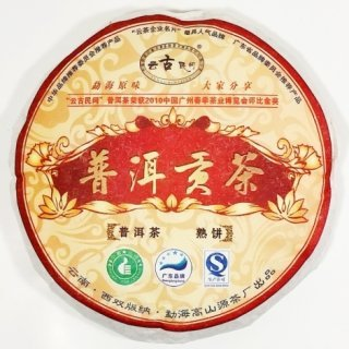 Шу пуэр из Xishuangbanna. Gold (2010 г.)