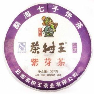 Шен пуэр Пурпурная почка
