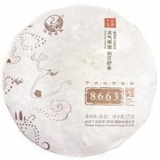 Шу пуэр Рецепт 8663