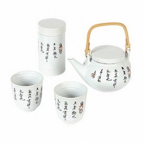 Набор для чайной церемонии Горуй