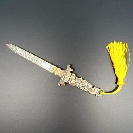 Шило (нож) для пуэра 3 (Металл)