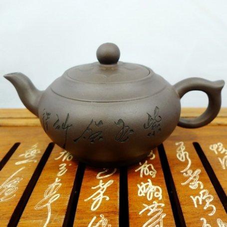 Глиняный чайник Ксанта 2