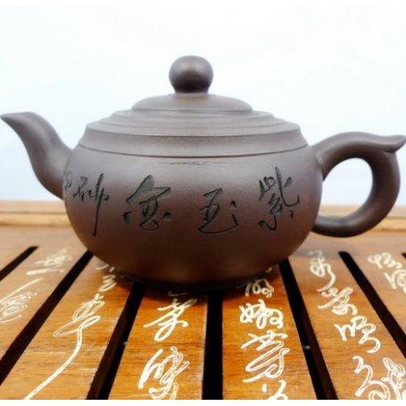Глиняный чайник Ксанта 1