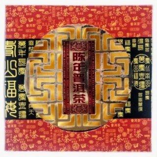 Подарочная упаковка для пуэра Золото Юньнаня