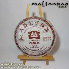 Шу пуэр блин по рецепту 7262 (2010 г.)