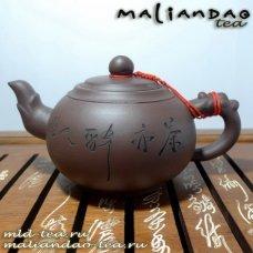 Глиняный чайник Чароит 2