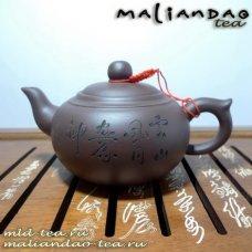 Глиняный чайник Чароит 1