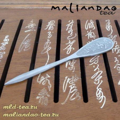 Шило (нож) для пуэра (Металл)