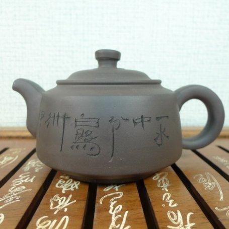 """Глиняный чайник """"Ньор"""""""