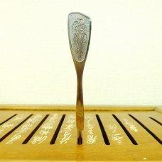 Шило (нож) для пуэра 2 (Металл)
