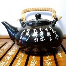 """Чайник """"Хеийоу"""" черный"""