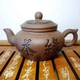 "Глиняный чайник ""Венз"""