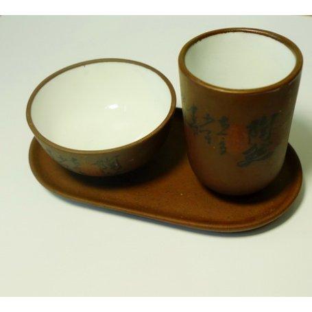 Чайная пара - пиала и высокая чаша