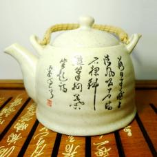 """Чайник """"Хеийоу"""" белый"""