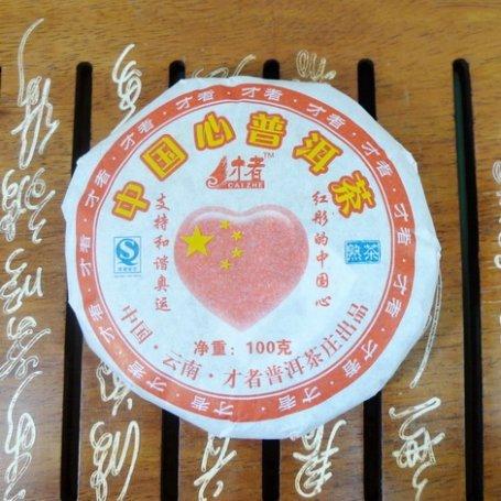 """Шу пуэр """"Сердце Китая"""" (2008 г.)"""