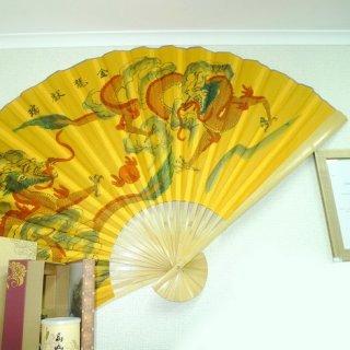 Китайский веер Дракон №3 желтый (90 см)