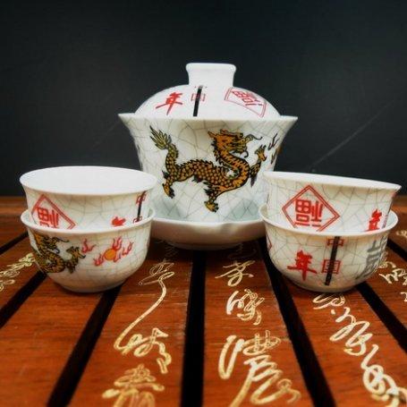Набор для чайной церемонии из фарфора Желтый дракон