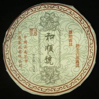 Шен пуэр Белые почки (2011 г.)