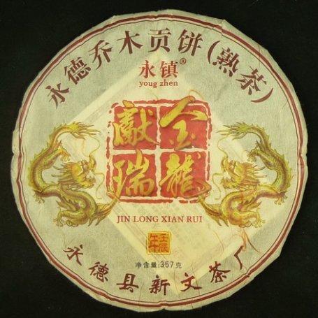 Шу пуэр Печать Дракона (2011 г.)