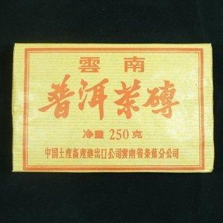 Шу пуэр Юньнаньский слиток (2012 г)