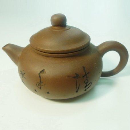 Чайник глиняный Лукина №3