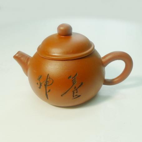 Чайник глиняный Лукина №1