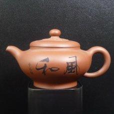 Глиняный чайник Шанталь