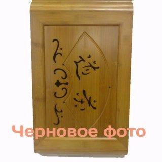 Чабань | Поднос для чайной церемонии (бамбук, 52, Орландо 2)