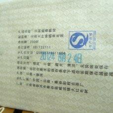 Шу пуэр Чэнь Сян (2012 г.)