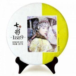 Шен пуэр Рецепт 1889