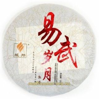 Шу пуэр Шанхайский блин Эпоха Иу