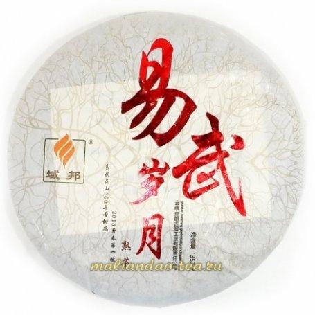 Шу пуэр фаб. Куньмин Гу И Шанхайский блин Эпоха Иу
