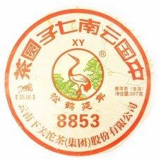 Шен пуэр Рецепт 8853