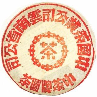Шен пуэр Красная печать