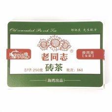 Шен пуэр Рецепт 9968