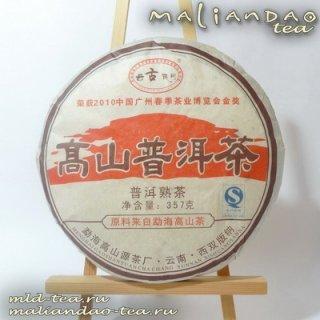 Шу пуэр из Xishuangbanna. Brown (2010 г.)