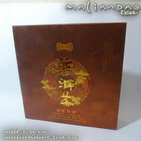 Шу Пуэр в подарочной упаковке №3